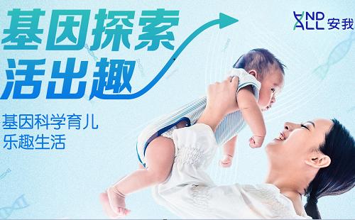 竞博总站app下载电子商务